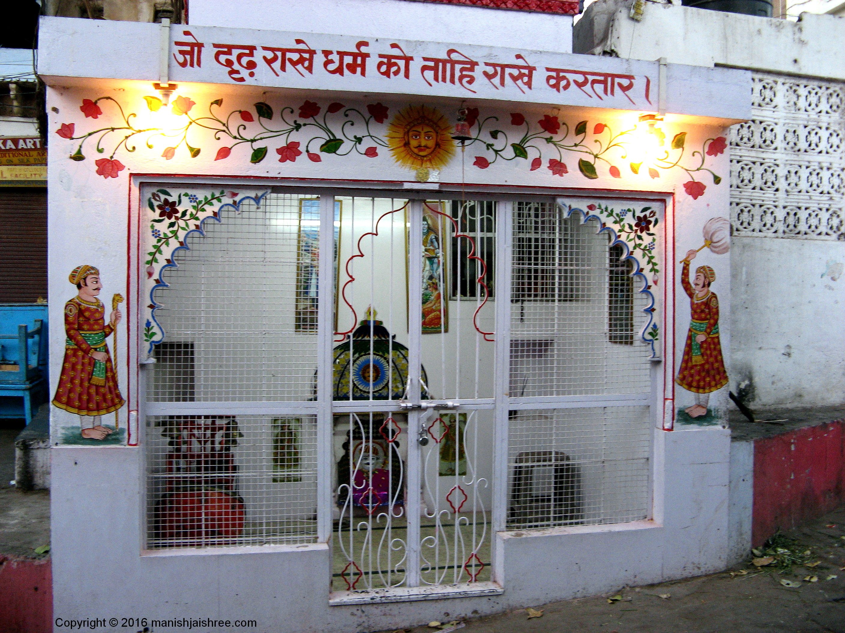 A temple of Sagasji Baoji in Udaipur