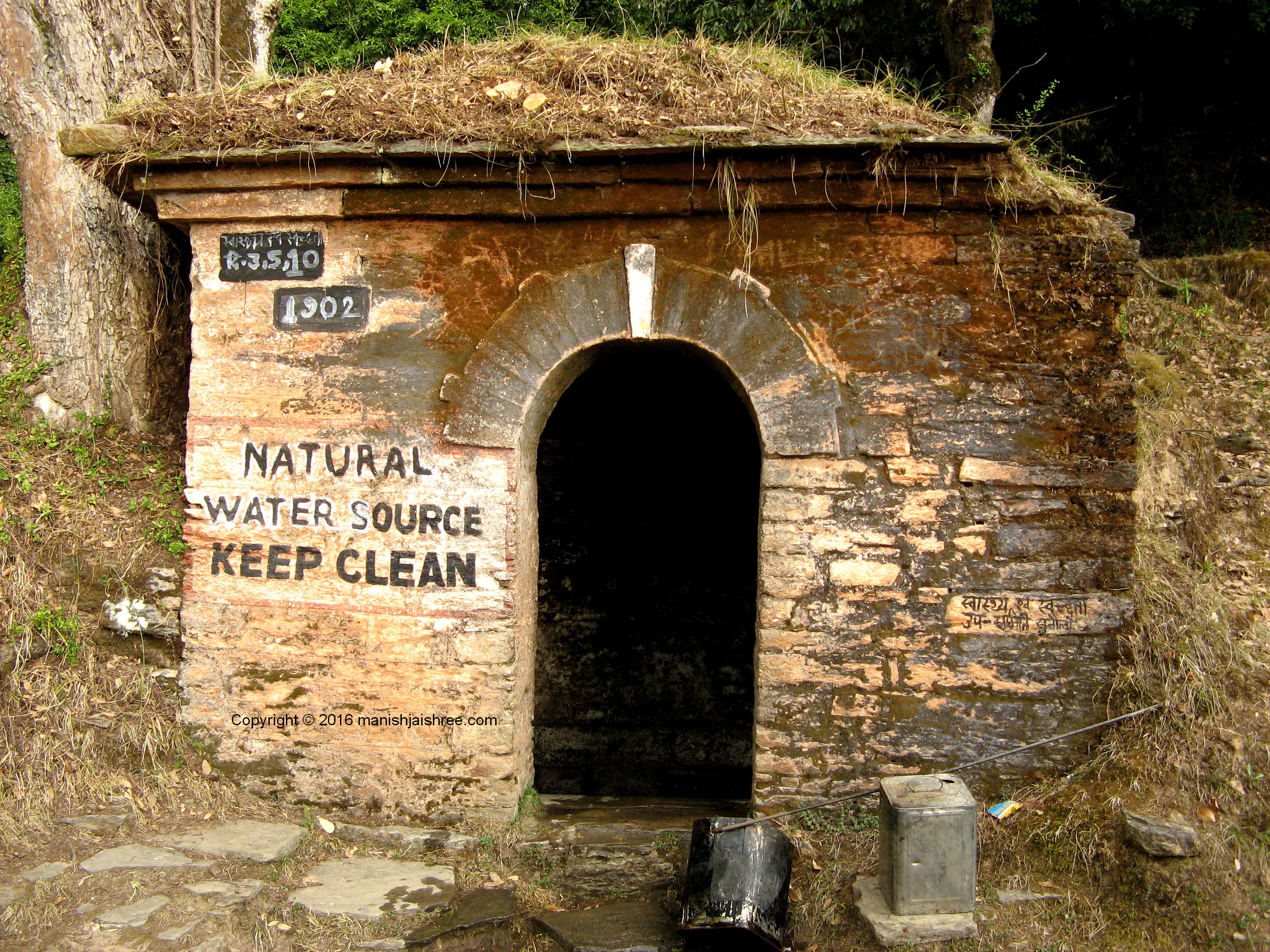 A fresh water reservoir in Binsar