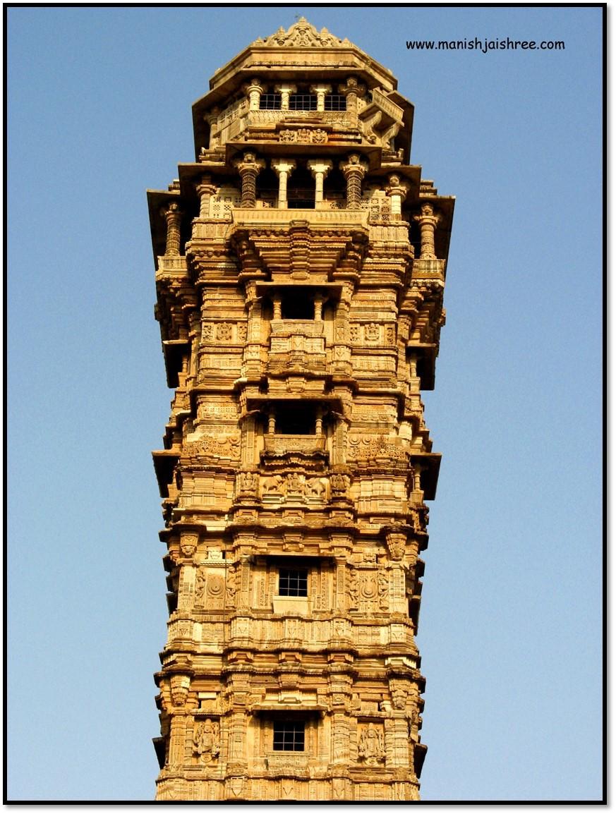 View of the top, Vijay Stambh, Chittorgarh Fort