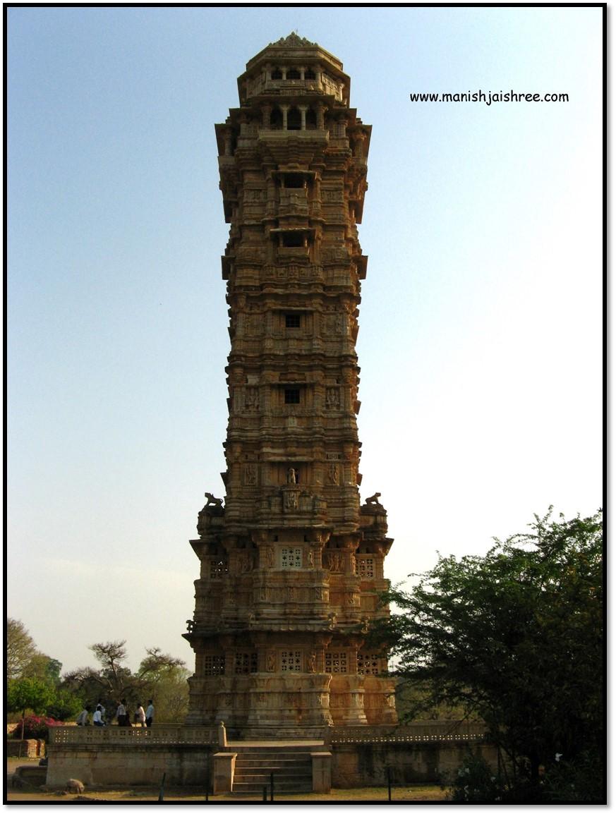 Another view of Vijay Stambh