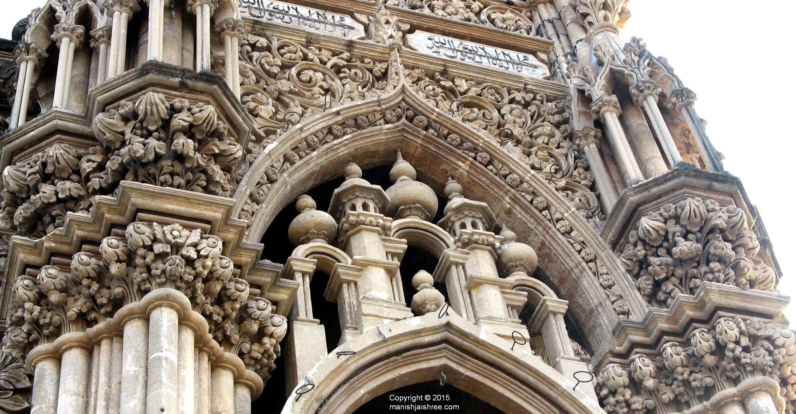 Another close-up pix of Mahabt Maqbara, Junagarh