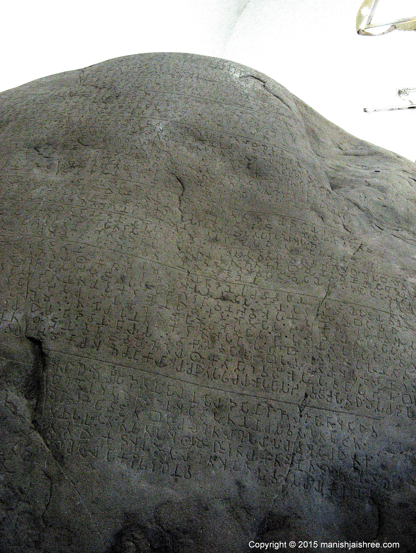 The Girnar Rock-Book, Junagarh
